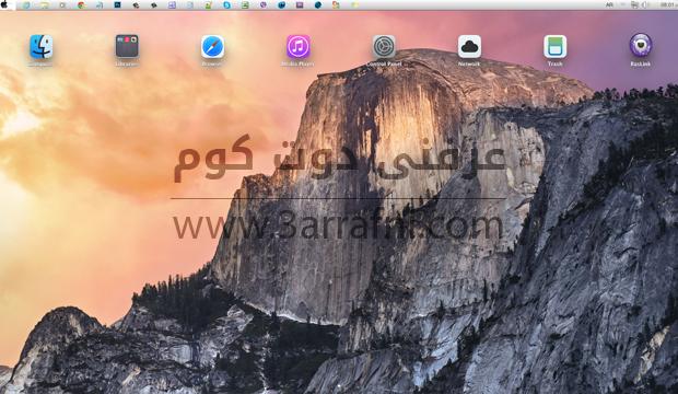 استخدام واجه ماك الجديده OSX Yosemite علي نظام windows (3)