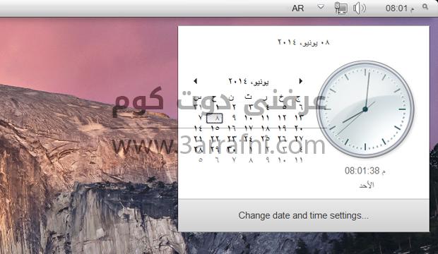 استخدام واجه ماك الجديده OSX Yosemite علي نظام windows (4)
