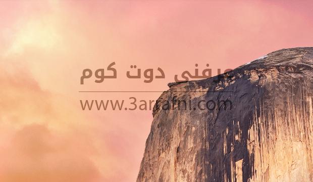 استخدام واجه ماك الجديده OSX Yosemite علي نظام windows  (8)
