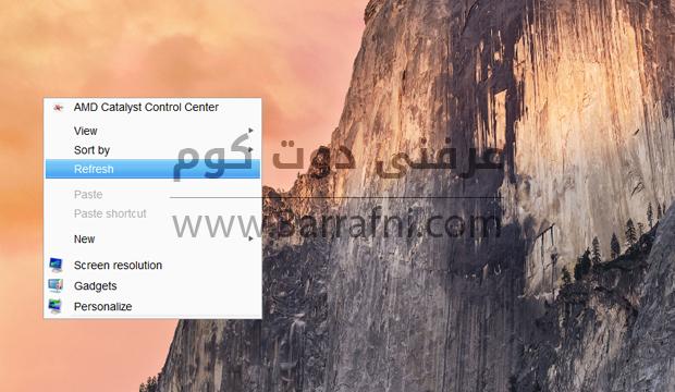 استخدام واجه ماك الجديده OSX Yosemite علي نظام windows (9)