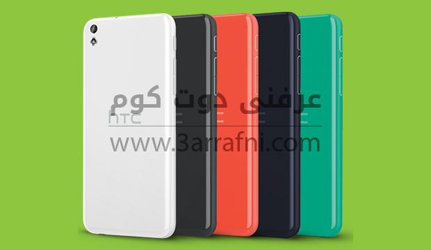 الاوان HTC Desire 816