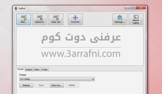 برنامج Yaffmi المجاني لتحويل صيغ الفيديو يعمل بدون تتبيث
