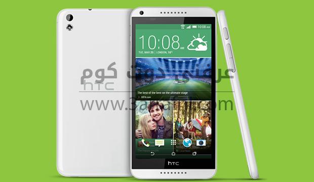 مراجعه HTC Desire 816