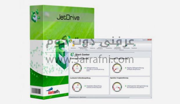 برنامج Abelssoft JetDrive لتجزئة القرص الصلب وتحسين عمله مجانا لمده محدوده