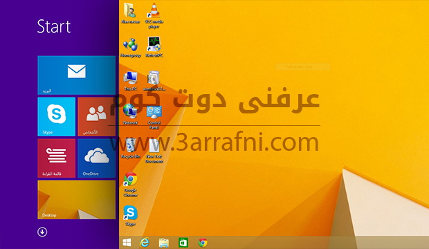 Escape Key windows 8.1