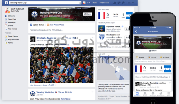 Trending World Cup on Facebook