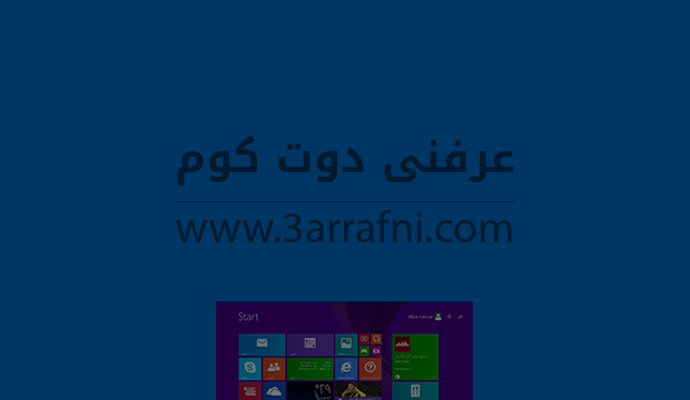 Win + Down Scroll Key windows 8.1