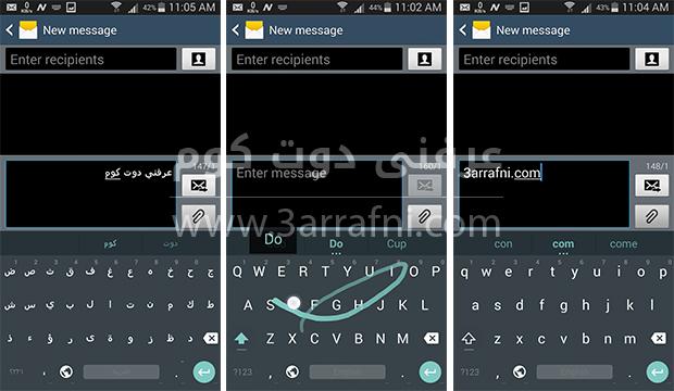 تطبيق Android L Keyboard متاحه الان للتحميل