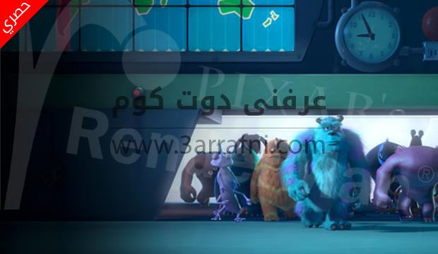 برنامج الأنيميشن Pixar Renderman أصبح متاحاً مجاناً