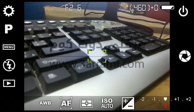 أفضل 3 تطبيقات للتصوير لهواتف الاندرويد  Camera FV 5