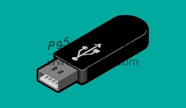 كيفيه اصلاح فلاشات USB وكروت الميموري
