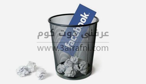 طريقه اغلاق اي حساب ينتحل شخصيتك الفيسبوك