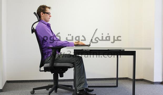نصائح طبية لمستخدمي الحاسب الآلي وأهم الآثار الضارة لسوء استخدام الوضعيه السليمه للجلوس