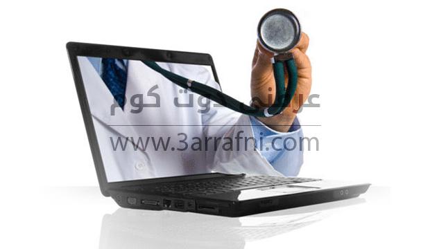 نصائح طبية لمستخدمي الحاسب الآلي وأهم الآثار الضارة لسوء استخدام