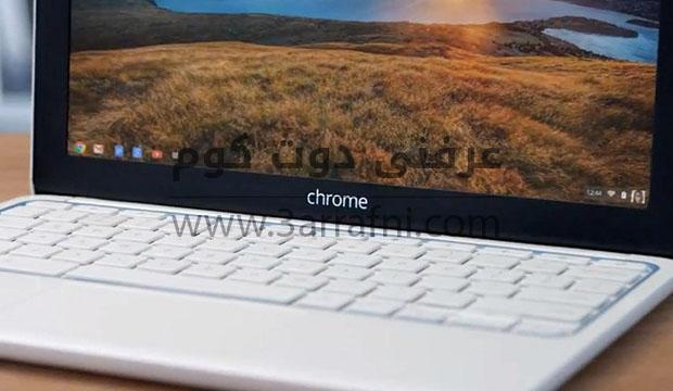 هل أجهزه Chromebook ستغير المستقبل والاجهزه المحموله