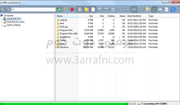 حل مشكلة استعراض حجم المجلدات في نظام تشغيل الويندوز