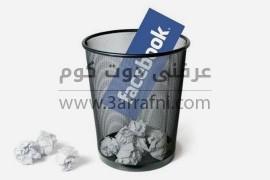 اغلاق اي حساب ينتحل شخصيتك علي الفيسبوك