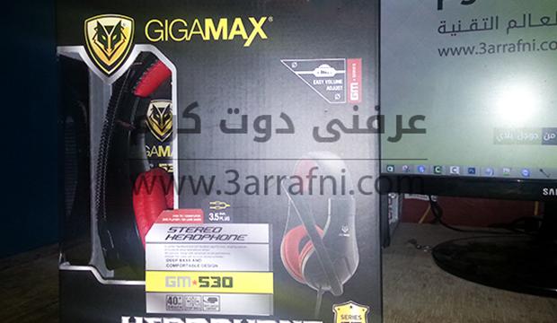 """مسابقه عرفني دوت كوم الثانيه الجائزه """" سماعه رأس  530 GIGAMAX """" تم اعلان عن الفائز"""