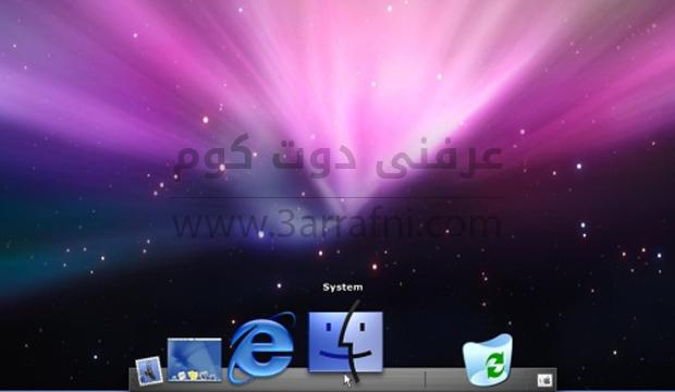 اداة جديدة لإضافة شريط مهام بواجهة  MAC OS X  الي نظام التشغيل windows