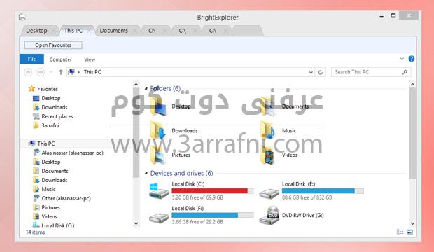 اضافه Tabs لنظام تصفح النوافذ علي windows
