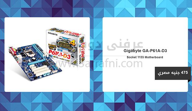 Gigabyte GA-P61A-D3 Socket 1155 Motherboard