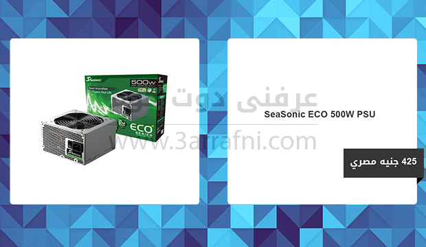 SeaSonic ECO 500W PSU