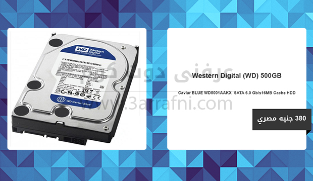 Western Digital Caviar BLUE WD5001AAKX 500GB SATA 6.0 16MB Cache HDD
