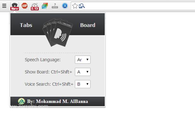 اضافه Tabs Board للتحكم في نوافذ واداراتها من خلال الصوت في جوجل كروم
