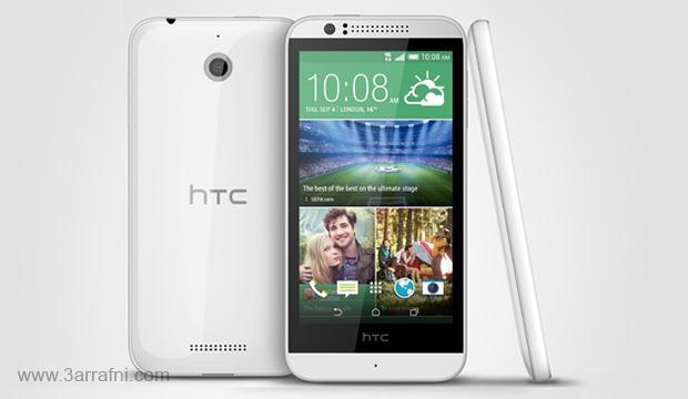 مواصفات ومميزات هاتف الجديد HTC Desire 510