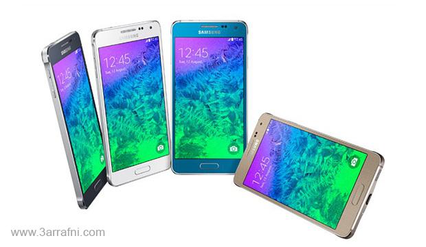 مواصفات ومميزات وسعر هاتف جالاكسي ألفا Galaxy Alpha بهيكل معدني