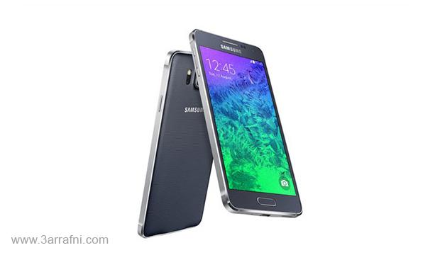 مواصفات ومميزات وسعر هاتف جالكسي ألفا Galaxy Alfa (2)