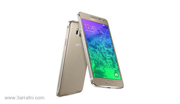 مواصفات ومميزات وسعر هاتف جالكسي ألفا Galaxy Alfa (3)