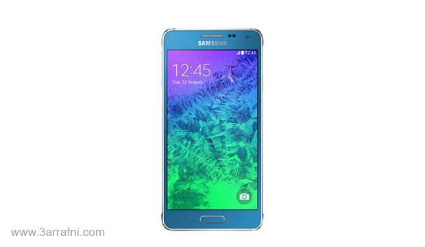 مواصفات ومميزات وسعر هاتف جالكسي ألفا Galaxy Alfa (5)
