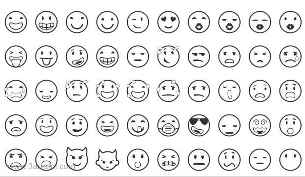 موقع للحصول علي وجوه الهواتف التعبيريه Emotion وايقونات رائعه لأستخدامها في الدردشه (1)
