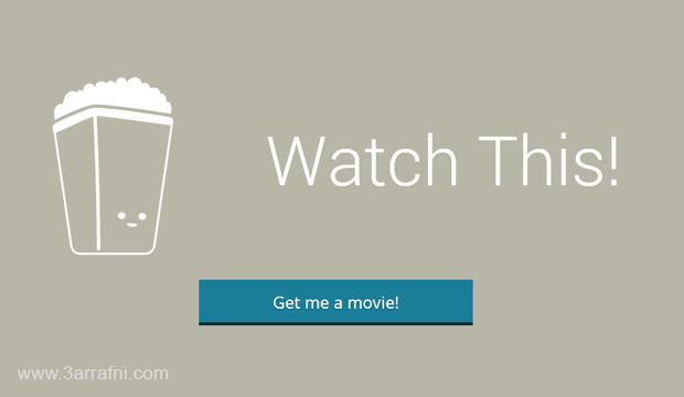 موقع يقترح لك فلم لمشاهدته حسب أهتمامك