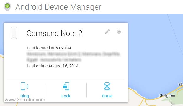 شرح Android Device Manager