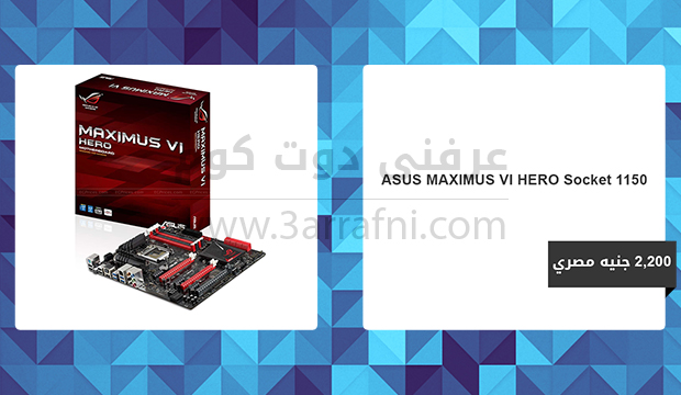 ASUS MAXIMUS VI HERO Socket 1150 Motherboard