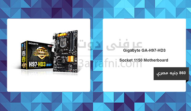 Gigabyte GA-H97-HD3 Socket 1150 Motherboard
