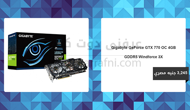 Gigabyte GeForce GTX 770 OC 4GB GDDR5 Windforce 3X