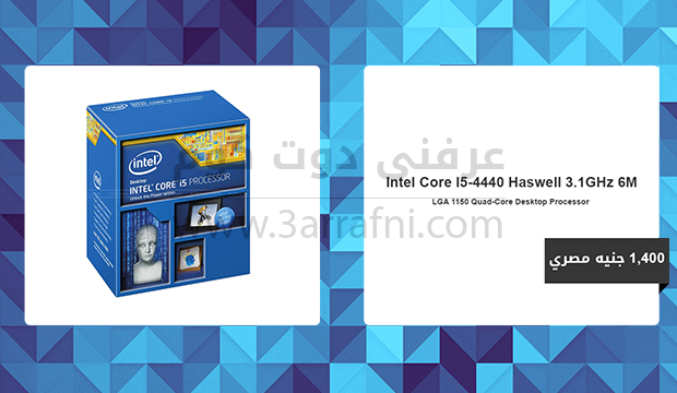 Intel Core I5-4440 Haswell 3.1GHz 6M LGA 1150 Quad-Core Desktop Processor