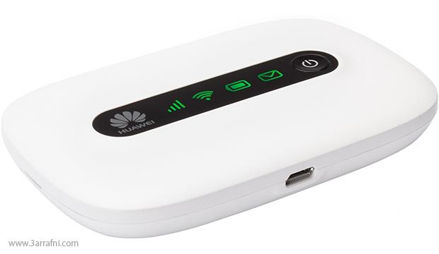 Portable MiFi Router