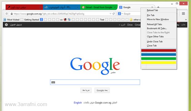 اضافه Tab Colors لتلوين النوافذ في فايرفوكس لتسهيل الوصول لها