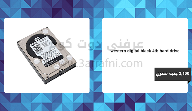 Western Digital (WD) Black WD4003FZEX 4TB
