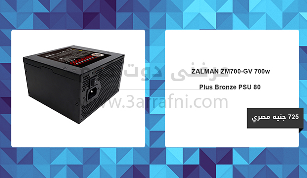 ZALMAN ZM700-GV 700w 80 Plus Bronze PSU