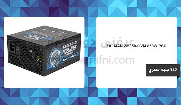 ZALMAN ZM850-GVM 850W PSU