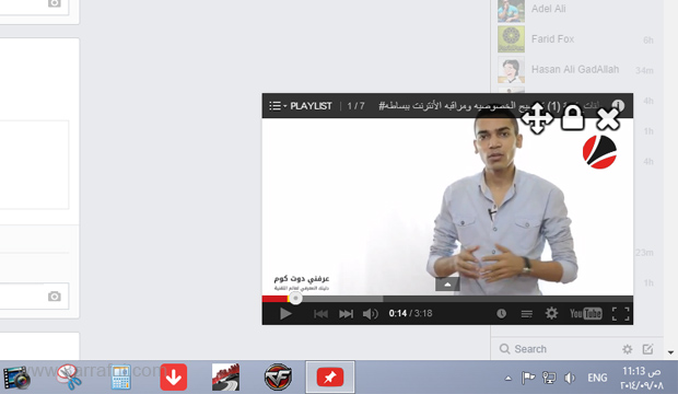 اضافه لعرض فيديوهات اليوتيوب اثناء التصفح في جوجل كروم