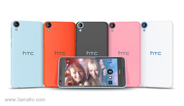 الوان هاتف HTC Desire 820