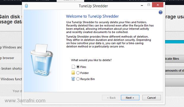 طريقه حذف الملفات وضمان عدم استرجاعها نهائياُ tuneup shredder