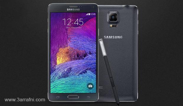 مواصفات ومميزات هاتف نوت Galaxy Note 4 من سامسونج