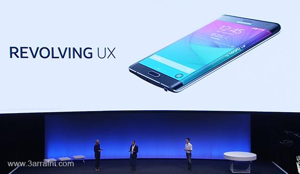 مواصفات ومميزات هاتف Galaxy Note Edge ذات شاشه المنحنيه من سامسونج (7)